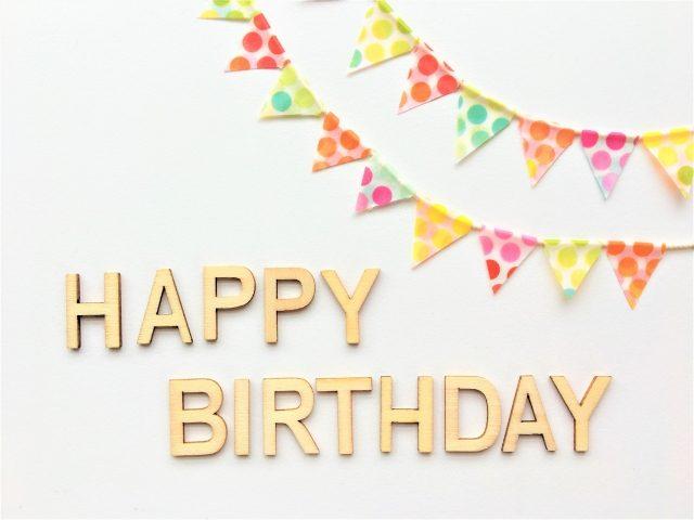 【誕生日特典でお得になるチェーン店まとめ】超絶お得なバースデー!